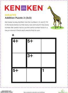 Second Grade Puzzles & Sudoku Addition Worksheets: Giraffe KenKen® Puzzle