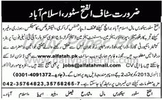 Staff Required - Al Fatah Islamabad  http://www.dailypaperpk.com/jobs/180932/staff-required-al-fatah-islamabad