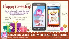 9 best greeting cards images on pinterest app app store and apps here you will find a huge gallery of so many well designed greeting cards for almost all the occasions pick a category select a greeting card m4hsunfo