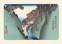 Hiroshige Woodblock Print. 21st station : Okabe by templeMARKET