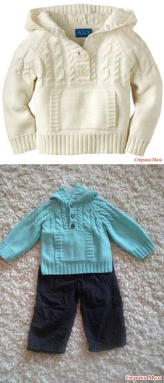 Supplemented with - Knit together online - Country Mom Free Baby Sweater Knitting Patterns, Crochet Baby Sweaters, Crochet Baby Booties, Crochet Hats, Baby Boy Christening Outfit, Toddler Sweater, Baby Cardigan, Knit Cardigan, Baby Sandals