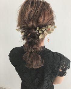 編み下ろしでナチュラルにアレンジ/ミディアムヘアが10倍かわいく大変身♡垢抜けヘアアレンジ15選 Bun Hairstyles, Wedding Hairstyles, Hair Arrange, Dance Hall, Hair Inspo, Dried Flowers, The Magicians, Bridal Hair, My Hair