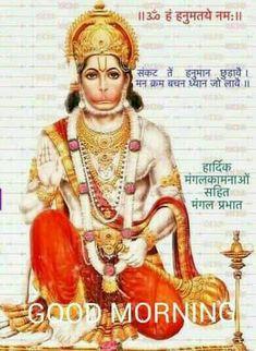10 Best Happy Tuesday God Images Hindus Jai Hanuman Krishna