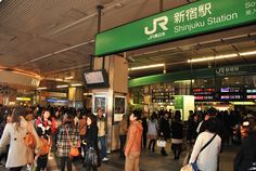 Busiest Train Station In The World - Millions Go Through Here! Shinjuku Railway Station in downtown central Tokyo, Japan I Passed, G Adventures, Train Station, Japan Travel, Around The Worlds, Travel Stuff, Tokyo Japan, City, Business