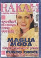 "Gallery.ru / tr30935 - Альбом ""Rakam_4_1999"" Crochet Book Cover, Crochet Books, Knit Crochet, Pin Up, Magazine, Baseball Cards, Embroidery, Knitting, Book Covers"