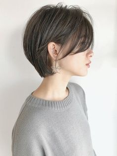 56 ideas haircut feminino curto afro for 2019 Tomboy Hairstyles, Pretty Hairstyles, Bob Hairstyles, Short Hair With Layers, Short Hair Cuts, Shot Hair Styles, Curly Hair Styles, Asian Short Hair, Asian Haircut Short
