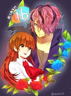 Garry and Ib ♥