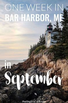 Bar Harbor is beautiful in September (or the fall). The families have left and the temperatures are perfect for hiking and exploring Acadia National Park. You may experience some less than perfect weather, but don't let this dissuade you. Find out what Bar Harbor has to offer in the fall. bar harbor, acadia national park, things to do acadia national park, things to do bar harbor, maine, maine travel, maine things to do