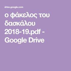 ο φάκελος του δασκάλου 2018-19.pdf - Google Drive Google Drive, English Help, Classroom, Teaching, Organize, Class Room, Education, Onderwijs, Learning