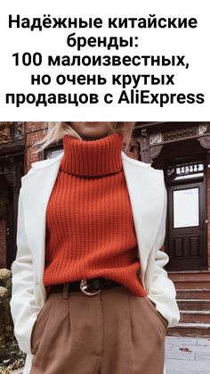 70s Fashion, Korean Fashion, Winter Fashion, Fashion Looks, Womens Fashion, Fashion Tips, Fashion Design, Classy Fashion, Fashion Essentials