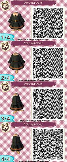 Qr code for cute old style jacket dress.