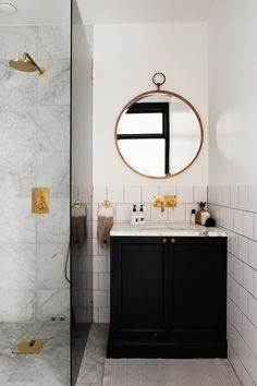 What's Next: 11 New Trends for the Bathroom