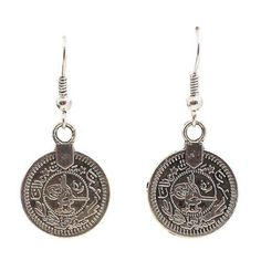 Turns heads with this style that is timeless as it is unique! Perfect for the woman seeking a vintage vibe and feel.Product Details:Gold PlatedVintage Style Coin EarringsDimensions: 1.5cm x 1cmBacking: No backingBase Metal: Metal Alloy
