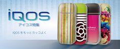 スマホケースのデザインケースiQOS特集 Design Case, Water Bottle, Mugs, Drinks, Store, Tableware, Shopping, Drinking, Beverages