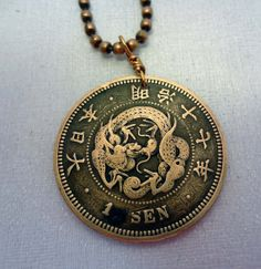 Antique coin necklace Japanese 1 sen coin by FindsAndFarthings, $18.95