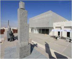 Despite Conservatism, Splurge on Modern Art Seen in Qatar