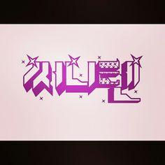 2014_대외활동할때 만든 로고