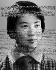 Xu Weixin: Monumental Portraits. On view February 20, 2015 through May 29, 2016. University of Michigan Museum of Art, Ann Arbor, Michigan  www.umma.umich.edu The first major U.S. exhibition of the accomplished Chinese artist Xu Weixin (b. 1958). Image credit: Huang Shuai from Chinese Historical Figures: 1966–1976 2005–2012, oil on canvas, 98 2/5 x 78 3/4 in. (250 x 200 cm.) Collection of Taikang Collection and Taikang Space Museum.