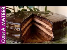 Wedding birthday cakes - Popular recipes for baking masters Chef Recipes, Cooking Recipes, Russian Recipes, Cake Tutorial, No Bake Cake, Chocolate Cake, Baked Goods, Frosting, Food And Drink