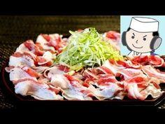 豚しゃぶ♪ Buta-Shabu♪(Shabu-shabu made with pork) - YouTube