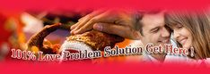Love Problem Solution in Chennai Well, when the question of the heart and its challenges and great caution should be taken to ensure that you have a guaranteed love is all about. For some love just…