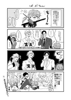 mc:92ru@1/27 東3ザ44b (@mc92ru) さんの漫画 | 16作目 | ツイコミ(仮) Rap Battle, Manga, Crow, Tigger, Anime Art, Drama, Kawaii, Fan Art, Comics