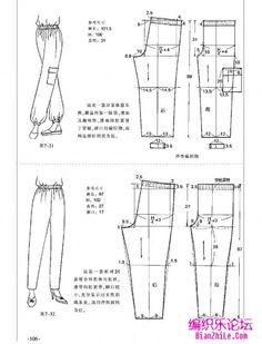 Vintage Sewing Patterns, Clothing Patterns, Dress Patterns, Bodice Pattern, Pants Pattern, Fashion Sewing, Diy Fashion, Sewing Sleeves, Crochet Baby Jacket