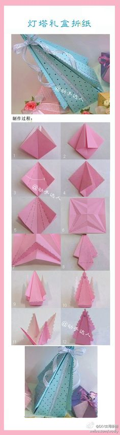 折纸 第一次见这种包装盒~~
