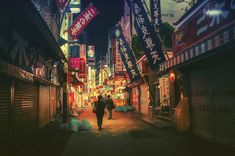 Tokyo's Hidden Streets Look Like They Are Straight From A Movie