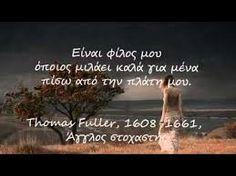 Αποτέλεσμα εικόνας για απογοητευση γνωμικα Tv, Picture Quotes, Childhood Memories, Greece, Feelings, Words, Movie Posters, Youtube, Pictures