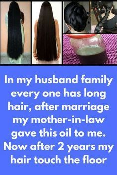 In my husband family every one has long hair, after marriage my mother-in-law gave this oil to me. Now after 2 years my hair touch the floor Ingredients required: coconut oil- 1 cup Mustrad oil – 1 cup garlic cloves – 5 curry leaves – 15-20 almonds – 5 cloves – 15 mehandi powder- 1/2 cup dried amla – 15 Process- Pour both the oils in a wok. Add curry leaves, almonds, cloves, amla, garlic in the oil. When the oil starts …
