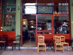 Great Mezes and Cheap Drinks in Athens' Kerameikos Nabe
