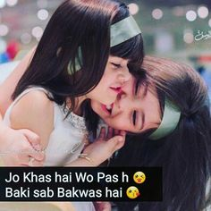 Sahiii hai yrrr Crazy Girl Quotes, Crazy Girls, Girly Quotes, Funny Quotes, Besties Quotes, Sister Quotes, Best Friend Quotes, Attitude Quotes For Girls, Girl Attitude