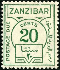 "Zanzibar  1936 Postage Due Scott J20 20c green, Typograhed Wmk 4 ""Multiple Crown and Script C A"""