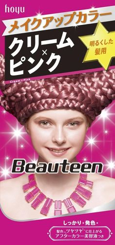 Beauteen Make Up Hair Color -Cream Pink -- You can find more details by visiting the image link.