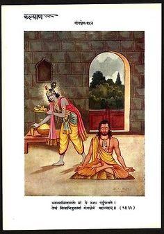 """YAGKSHEM  VAHAN  6.5""""x9.5""""1939 Hindu print ex Kalyan – India Ӝ"""