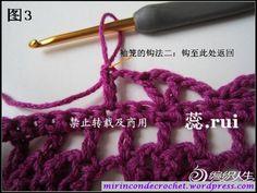 Les dejo el paso a paso de un lindo chaleco…   Mi Rincon de Crochet Crochet Mittens, Crochet Clothes, Crochet Necklace, Women, Gabriel, Clothing, Vest Coat, Crocheting Patterns, Craft