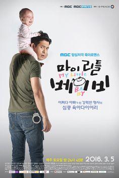 Download Gratis Drama Korea My Little Baby (2016) Subtitle Indonesia Episode 1 - 4   TOHMOVIE