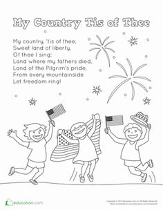 July 4th/Independence Day Preschool Holiday Worksheets: My Country 'Tis of Thee Lyrics