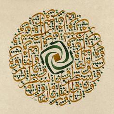 Kalligrafie co. Roobee
