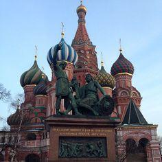 View of Moscow, Russia Открыточный вид Москвы