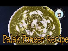 পালং পনির রেসিপি| SPINACH PANEER RESTAURANT STYLE| PALAK PANEER