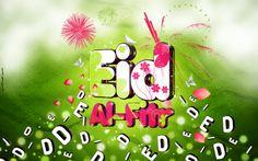 eid mubarak 2014 eid ult fitr 2014 eid al fitr Eid Mubarak 2014 HD Images & wallpapers collection Eid Mubarak Images, Eid Mubarak Wishes, Islamic Wallpaper, Hd Wallpaper, Wallpapers, Eid Greetings, Eid Al Fitr, Public Holidays, Ramadan Decorations