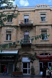 ★★ The Jerusalem Little Hotel, Jerusalem, Israel