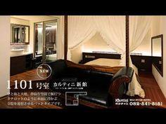 広島で人気のバリスタイル ラブホテル