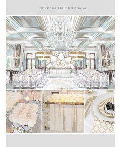 ✨Gold & Mirror ✨ От эскиза к реализации. Когда с первых слов всё ясно, картинка сама сложилась от образа и характера пары, нужно лишь переложить на бумагу и далее в жизнь #omg_wedding Idea & decor @mezhdu_nami_ Planner @gorlanova_event