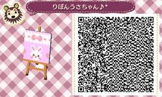 The Animal Crossing: New Leaf Usamomo village diary ♪ * cup cake of carpet Toka ♪ *