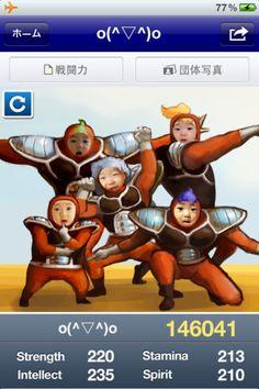 새로운 스카우터 아이폰앱~! 스카우터2!!