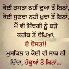 341 Best G Images Punjabi Quotes Hindi Quotes Punjabi Status