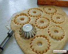 Рецепт: Песочное кольцо